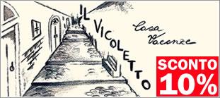 Casa Vacanze Il Vicoletto | WikiMatera.it Matera